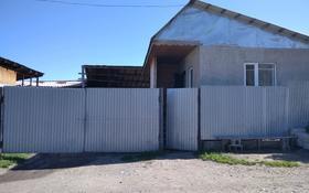 2-комнатный дом, 36 м², 6 сот., Горная 15 за 5 млн 〒 в Талгаре