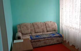 2-комнатная квартира, 27 м², 4/5 этаж помесячно, Лермонтова 94 за 55 000 〒 в Павлодаре