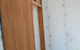 1-комнатная квартира, 25 м², 1/5 этаж помесячно, улица Катаева 11 — Естая за 50 000 〒 в Павлодаре