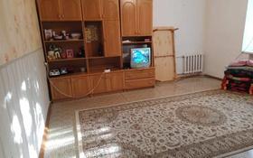 1-комнатная квартира, 35.5 м², 1/5 этаж, Есет батыра 93/1 за 4.6 млн 〒 в Актобе, мкр 5