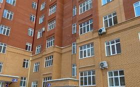 1-комнатная квартира, 49.7 м², 9/9 этаж, Таттимбетта 3/14 — проспект Шахтёров за ~ 14.9 млн 〒 в Караганде, Казыбек би р-н