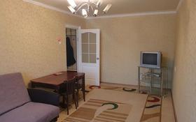 2-комнатная квартира, 44.5 м², 3/5 этаж помесячно, улица Текстильщиков 23а за 80 000 〒 в Костанае