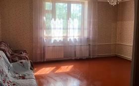 5-комнатный дом, 120 м², 10 сот., Сырттанова 58 за 15 млн 〒 в Талдыкоргане
