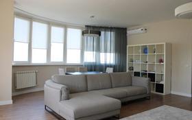 3-комнатная квартира, 126 м², 7/14 этаж помесячно, Гоголя 2 за 460 000 〒 в Алматы, Медеуский р-н