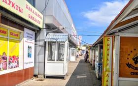 Магазин площадью 400 м², мкр Орбита-3 5/2 — Биржана за 2 млн 〒 в Алматы, Бостандыкский р-н