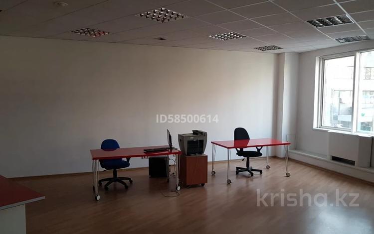 Офис площадью 47 м², проспект Аль-Фараби 13к1В за 200 000 〒 в Алматы, Бостандыкский р-н