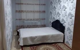 2-комнатная квартира, 46 м², 2/5 этаж, Абая 130 за 7.5 млн 〒 в Жезказгане