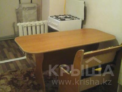 3-комнатная квартира, 70 м², 2/2 этаж, Жангельдина 1 за 3 млн 〒 в Форте-шевченко — фото 2