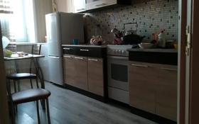 1-комнатная квартира, 33.4 м², 5/6 этаж, Мкр Юбилейный 37 за 10.7 млн 〒 в Костанае