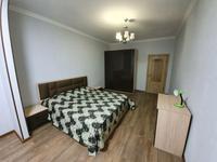 2-комнатная квартира, 70 м², 9/17 этаж посуточно