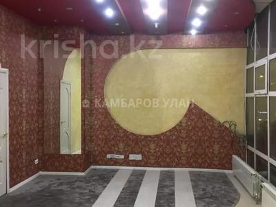 Офис площадью 87 м², Амангельды Иманова за 300 000 〒 в Нур-Султане (Астана), р-н Байконур — фото 2