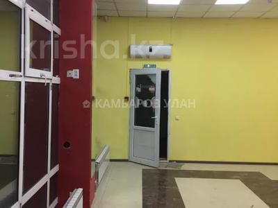 Офис площадью 87 м², Амангельды Иманова за 300 000 〒 в Нур-Султане (Астана), р-н Байконур — фото 4
