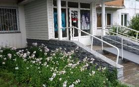 Парикмахерский салон Selection за 22 млн 〒 в Павлодаре