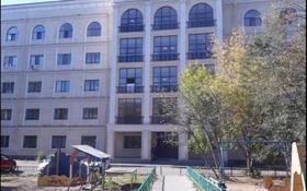 2-комнатная квартира, 54.2 м², 2/5 этаж, Сатпаева 5/1 — Мунайтпасова за 20.7 млн 〒 в Нур-Султане (Астане), Алматы р-н