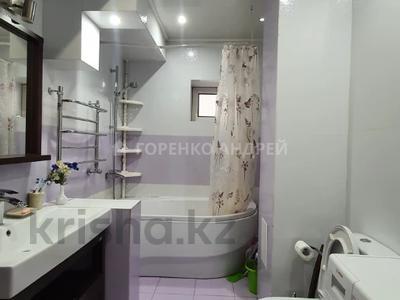 5-комнатная квартира, 120 м², 7/8 этаж, мкр Орбита-2, Мкр Орбита-2 11 за 49 млн 〒 в Алматы, Бостандыкский р-н — фото 15