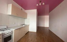 2-комнатная квартира, 64.5 м², 6/9 этаж, проспект Кобланды батыра 36Г за 14.5 млн 〒 в Костанае