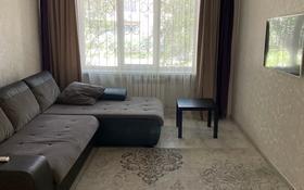 1-комнатная квартира, 34 м², 1/5 этаж помесячно, Кабанбай батыра 82 за 100 000 〒 в Усть-Каменогорске
