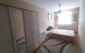 2-комнатная квартира, 46 м², 2/5 этаж, Ихсанова 87/1 за 12 млн 〒 в Уральске