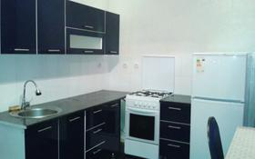 1-комнатная квартира, 41 м² по часам, Назарбаева 240 — Аль-Фараби за 1 850 〒 в Алматы, Медеуский р-н