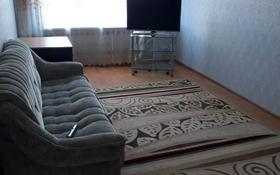 2-комнатная квартира, 62 м², 3 этаж посуточно, 9-й мкр, 9 мкр 1 за 6 000 〒 в Актау, 9-й мкр