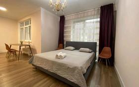 1-комнатная квартира, 45 м², 4/14 этаж посуточно, Брауна 20 — Розыбакиева за 13 000 〒 в Алматы