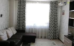 2-комнатная квартира, 60 м², 5/10 этаж помесячно, Сыганак 18/1 за 130 000 〒 в Нур-Султане (Астана), Есиль р-н