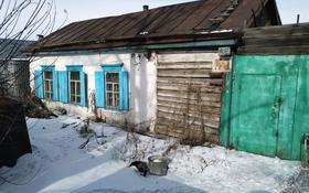 1-комнатный дом, 26 м², 3 сот., Жамбыла 125 за 3 млн 〒 в Кокшетау