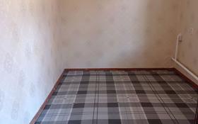 2-комнатный дом на длительный срок, 30 м², Булкушева 11в за 38 000 〒 в Алматы, Жетысуский р-н