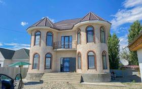 5-комнатный дом, 220 м², 10 сот., Бесиктас 15 за 65 млн 〒 в Талдыкоргане