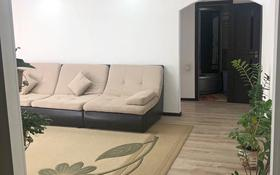 3-комнатная квартира, 72 м², 2/5 этаж, Райымбека 60А за 19 млн 〒 в Каскелене