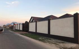 5-комнатный дом, 180 м², 8.5 сот., Арай за 36 млн 〒 в Таразе