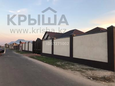 5-комнатный дом, 170 м², 8.5 сот., Арай за 34 млн 〒 в Таразе