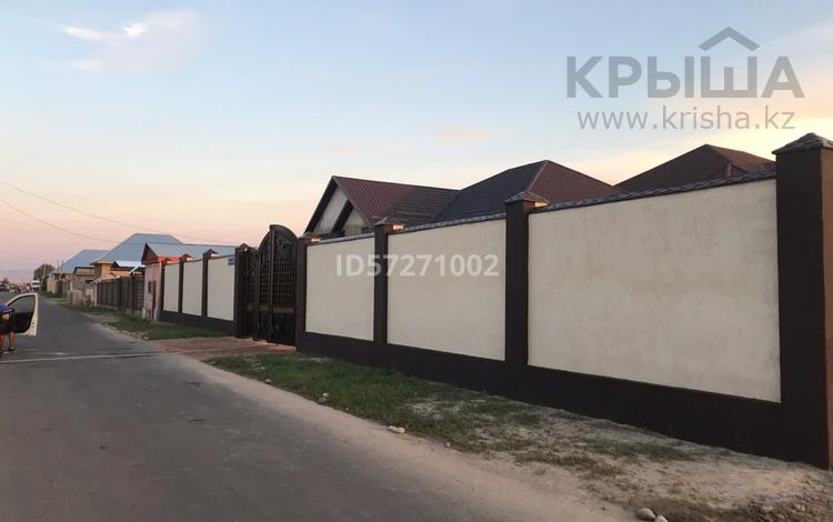 5-комнатный дом, 170 м², 8.5 сот., Арай за 36 млн 〒 в Таразе