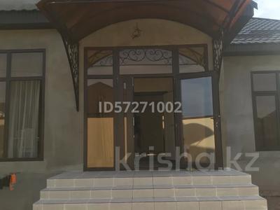 5-комнатный дом, 170 м², 8.5 сот., Арай за 34 млн 〒 в Таразе — фото 9