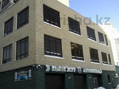 Офис площадью 150 м², Керей и Жанибек ханов 22 за 58 млн 〒 в Нур-Султане (Астана), Есиль р-н — фото 4