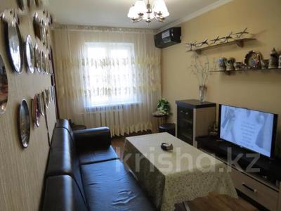 3-комнатная квартира, 59.3 м², 4/5 этаж, Алимжанова за ~ 22.5 млн 〒 в Алматы, Медеуский р-н — фото 6