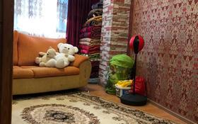 3-комнатная квартира, 80 м², 3/5 этаж, Мкр Аса 27 за 18.5 млн 〒 в Таразе