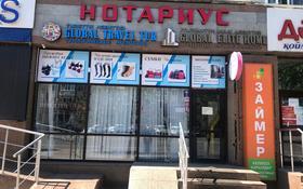 Офис площадью 6 м², Республика 5 за 160 000 〒 в Нур-Султане (Астана), Сарыарка р-н