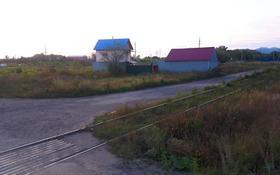 Участок 20 соток, Сарыжайлау 29А за 11 млн 〒 в Щучинске