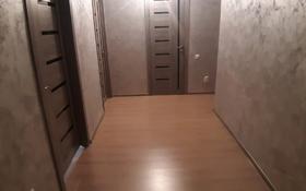 2-комнатная квартира, 75 м², 9/9 этаж, Мкр Сарыарка 8/4 за 17.9 млн 〒 в Кокшетау