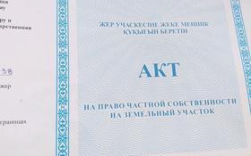 Дача с участком в 886 сот., Нагорная 7 за 150 000 〒 в Темиртау