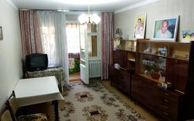 3-комнатная квартира, 74 м², 2/5 этаж, 12-й микрорайон, 12-й микрорайон за 21 млн 〒 в Шымкенте, Енбекшинский р-н