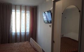 1-комнатная квартира, 22 м², 1/5 этаж, Циолковского 7 — Морозова за 3.5 млн 〒 в Щучинске