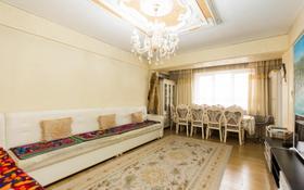 3-комнатная квартира, 103 м², 7/13 этаж, мкр Аксай-4, Аксай-5 3б — Садвакасова за 38 млн 〒 в Алматы, Ауэзовский р-н