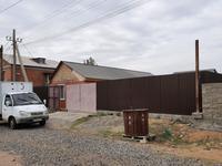 2-комнатный дом, 96 м², 8 сот., Проезд И 14 за 16.3 млн 〒 в Павлодаре