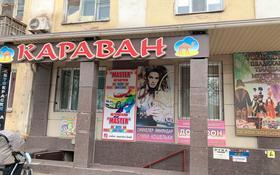 Магазин площадью 400 м², Агыбай батыра 18 — Ленина за 80 млн 〒 в Балхаше