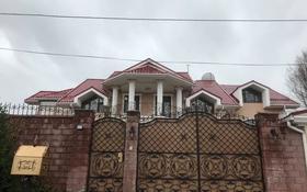 10-комнатный дом, 700 м², 12 сот., Навои — Мельник за 495 млн 〒 в Алматы, Бостандыкский р-н