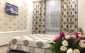 3-комнатная квартира, 90 м², 12/18 этаж посуточно, Б.Момышулы 15/2 за 15 000 〒 в Нур-Султане (Астана), Алматы р-н