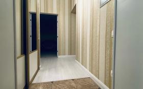 3-комнатная квартира, 80 м², 4/9 этаж посуточно, Шахтеров 5/2 за 18 000 〒 в Караганде, Казыбек би р-н