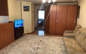 3-комнатная квартира, 70 м², 3/5 этаж по часам, Б. Момышулы 21 — Г.Иляева за 2 000 〒 в Шымкенте, Аль-Фарабийский р-н